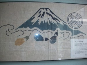 Scarf depicting Mt Fuji